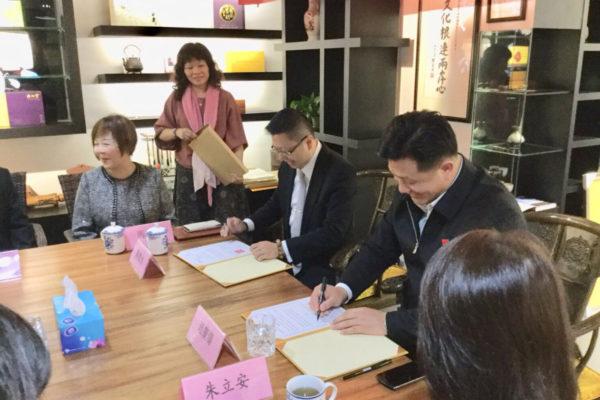 郭理事長與江蘇省海促會連會長簽署兩會合作意向書