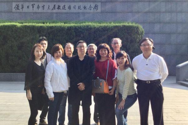 前往南京大屠殺紀念館,悼念遇難同胞